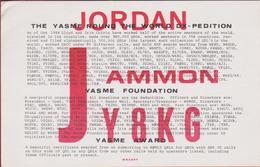 QSL Card Amateur Radio Station CB Funkkarte 1983  Jordan Jordanie Ammon Y8KG The Yasme Foundation Castro Valley - Radio Amateur