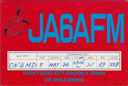 QSL Card Amateur Radio Station CB Funkkarte 1984 Nakabarunishi Chome Tobata Kitakyushu City Fukuoka Japan Shoji Onishi - Radio Amateur