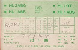 QSL Card Amateur Radio Station CB Funkkarte 1984 Seoul Korea South Brother's Ham - Radio Amateur