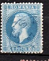 1872 10 Bani VF Used Mi. 39 (375) - 1858-1880 Moldavia & Principality