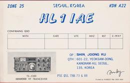 QSL Card Amateur Radio Station CB Funkkarte 1984 Seoul Korea Shin Joong Ku Yeoksam Dong Kangnam Ku Kenwood HF Receiver - Radio Amateur
