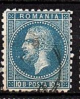 1876 10 Bani PERF 11 X 11 VF Used Mi. 45 (376) - 1858-1880 Moldavia & Principality