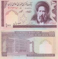 Iran / 100 Rials / 2005 / P-140(g) / UNC - Iran