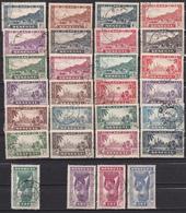 Sénégal Série Pont Faidherbe Mosquée De Djourbel Femme Portant Sur Tete N°114/137-144-146/148 Oblitéré - Used Stamps