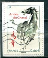 France 2014 - YT 4835 (o) Sur Fragment - Francia