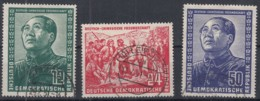 DDR  286-288, Gestempelt, Deutsch-chinesische Freudschaft 1951 - DDR