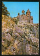 Armenia USSR 1976 Stationery Postcard Ashtarak District. 13th Century Church - Armenia