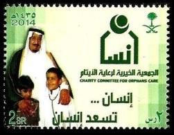 SAUDI ARABIA KSA MNH 2014 CHARITY COMMITTEE FOR ORPHANS CARE HUMANITY HUMANS PEOPLES TRADITIONAL COSTUMES - Saudi Arabia