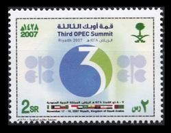 SAUDI ARABIA 2007 OPEC INTERNATIONAL ORGANIZATION OF PETROLEUM-EXPORTING COUNTRIES MNH FLAGS - Saudi Arabia
