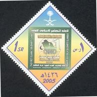 SAUDI ARABIA 2005 MNH 1ST ISLAMIC SOLIDARITY GAMES OLYMPIC - Saudi Arabia