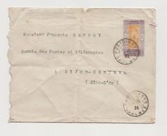 ENTIER POSTAL  DAHOMEY CACHET PORTO NOVO 1924 POUR DIJON FRANCE - Dahomey (1899-1944)