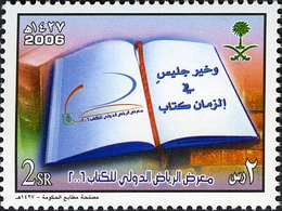 2006 KSA SAUDI ARABIA INTERNATIONAL BOOK FAIR IN RIYADH - Saudi Arabia