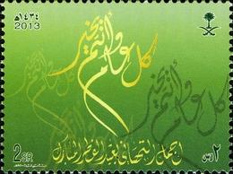 2013 KSA SAUDI ARABIA EID AL FITR HAPPY RAMADAN - Saudi Arabia