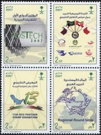 KSA SAUDI ARABIA  2007 MNH THE FIRST INTERNATIONAL CONFERENCE OF THE TECHNIQUES MAILING POSTAL STAMP EXHIBITION - Saudi Arabia