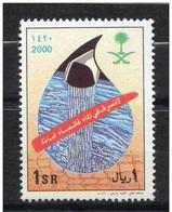 KSA SAUDI ARABIA  2000 MNH WATER CONSERVATION CAMPAIGN TO SAVE WATER - Saudi Arabia