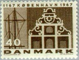 1967 500th Anniversary Of Copenhagen, 40 Ore, Ships Rigging & Baroque House Front MNH - Danimarca