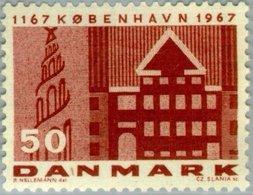 1967 500th Anniversary Of Copenhagen, 50 Ore, Facade And Church Steeple MNH - Danimarca