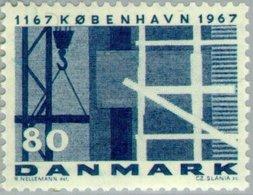 1967 500th Anniversary Of Copenhagen, 50 Ore, New Construction MNH - Danimarca