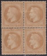 France    Yvert Et Tellier Num 28B   Cote:1600* Euros - 1863-1870 Napoleon III With Laurels