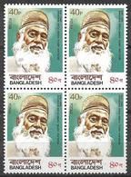 BANGLADESH STAMPS BLOCK OF FOUR MOLANA ABDUL HAMID KHAN BHASHANI - Bangladesh
