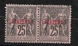France  Levant  Paire Du   N° 49      Oblitérés B/ TB       Soldé à Moins De  10  % ! - Oblitérés