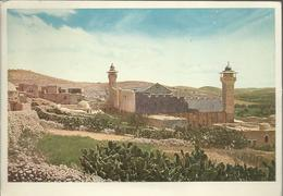 Hebron - Haram: The Mosque And The Tombs Of The Patriarchs - Palestine