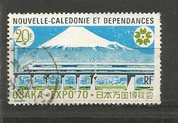 117 EXPOSITION UNIVERSELLE (clasyveroug13) - Used Stamps
