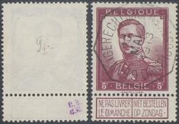 "Pellens - N°122 Obl Télégraphique (Bilingue) ""Gent (gerechtshof) / Gand (Justice)"". TB - 1912 Pellens"