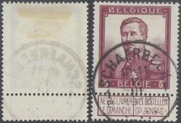 """Pellens - N°122 Obl Simple Cercle """"Schaerbeek 1B"""". TB - 1912 Pellens"""