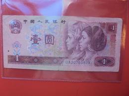 CHINE 1 YUAN 1990 CIRCULER (B.9) - Chine