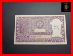 INDIA KHADI HUNDI 5 Rupees  ND  Pen Writing  And Stamps Small Size UNC - - India