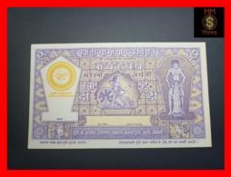 INDIA KHADI HUNDI 5 Rupees  ND  Large Size UNC - India