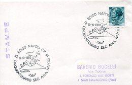 52751 Italia, Special Postmark 1980 Napoli Cinquantenario Sez. A.N.A. Napoli,  Associaz. Alpini - Italie