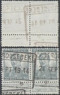 "Pellens - N°115 En Paire + Cachet Chemin De Fer ""Oostroosebeke"" / Guerre 14-18, Territoire Non Envahi - 1912 Pellens"