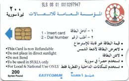 SYRIE TÉLÉCARTE PHONECARD CARTE A PUCE LUTTE ADDICTION TABAC DROGUE - Syria