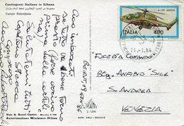 52753 Italia,card Circuled 1984 Italcon Beirut Italian Military Contingent Of Liban,palestinian Camp - Italia