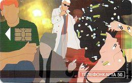 RUSSIE TÉLÉCARTE PHONECARD CARTE A PUCE LUTTE ADDICTION  DROGUE TABAC - Russia