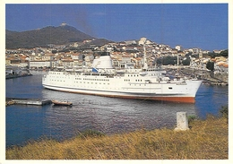 "C P  A Bateau Port Vendres  "" Scirocco "" Coma Nav Maroc 1973 Cammel Laird Grande Bretagne Rozel Keren St Edmund - Commerce"