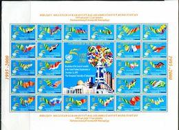 DJ0412 Turkmenistan 2000 Permanent Neutral Countries Flags Building Edge Paper Soft Fold S/S MNH - Turkmenistan