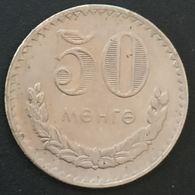 MONGOLIE - MONGOLIA - 50 MONGO 1980 - KM 33 - Mongolie