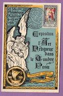 Salon Philatelique D Automne 1951 Exposition L Art Religieux Dans Le Timbre Poste - Saint Nicolas L Archange Gabriel - - Autres