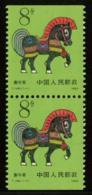 1990 T146 New Year. Year Of The Horse. Vert Pair. MNH (c-505) - Nuovi