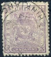 1885 Cina, 3 Candarins Usato Dent. 12 1/2 - Chine