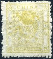 1885 Cina, 5 Candarins Nuovo Senza Gomma - Chine