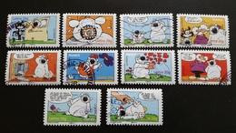 France Timbres Oblitérés Année 2006  Série Sourire Cubitus N° 3953 à 3962 - Francia