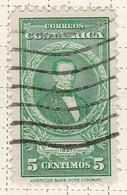PIA- COSTARICA - 1943-47 : Serie Corrente - Personaggi : M. Aguilar  - (Yv 218A) - Costa Rica