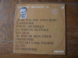"""33 Tours 30 Cm - GEORGES BRASSENS - PHILIPS 77850  """" JE ME SUIS FAIT TOUT PETIT """" + 9 ( SETE - CETTE ) - Autres - Musique Française"""