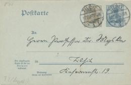 Deutsches Reich - 1879 - 2&3 + 2&3Pf Postkarte P72 - Dubbel Gebruikt Tilsit / Both Cardsides Used - Deutschland