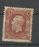 OCB  37 Gestempeld - 1869-1883 Leopold II