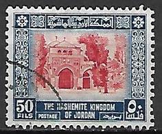 JORDANIE    -   Monument ,  50 Fils  Oblitéré - Jordan
